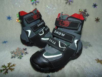 Термоботинки Ricosta 25р,ст 16 см.Мега выбор обуви и одежды