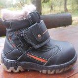 Зимние кожанные на цегейке ботинки для мальчика. Доставка. Рр. 21,22