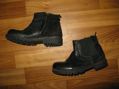 демисезонная обувь мальчику размер 25-29