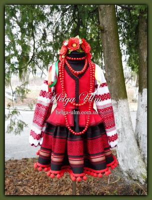 Украинский национальный костюм для девочки 4 единицы подарок