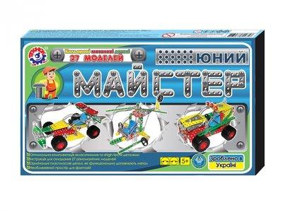 Металлический конструктор Юный мастер 290 деталей Технок, 2353