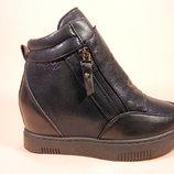 Демисезонные ботинки- сникерсы на скрытой танкетке. Размеры 36-41.