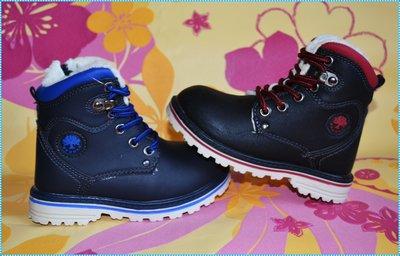Крутые Польские зимние ботинки для мальчиков 2 цвета Новинка