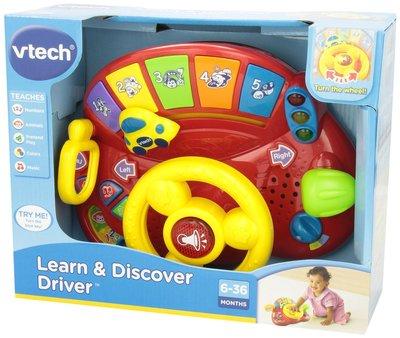 игрушка развивающая музыкальная VTech