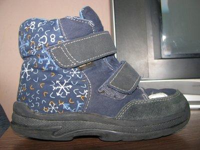 Ботинки Elefanten Gore-tex, Элефантен, стелька 18 см.