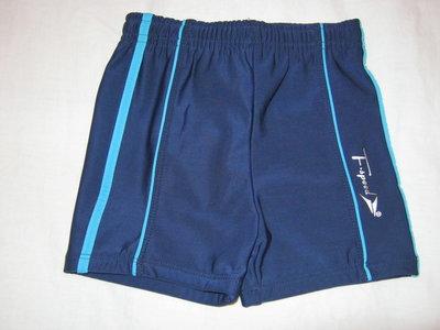 шортики купальные подростковые мужские. в наличии, 42 размер