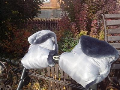 Продано: Муфта на меху универсальная двойная для колясок и санок