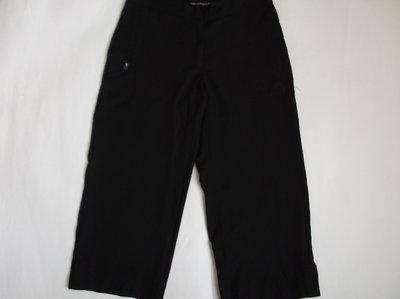 Шорты-Бриджи женские размер 38, L наш 44 Adidas