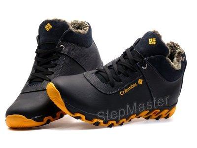 Кроссовки кожаные зимние Columbia Track Black-Orange