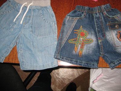 Шорты джинсовые Next Некст