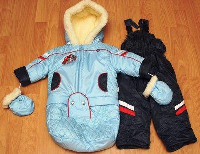 Комбинезон трансформе на овчине, тройка комбинезон - конверт,куртка на овчине 74р.