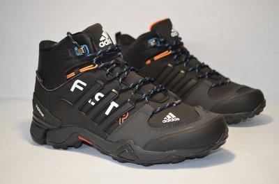 Зимние Кроссовки мужские Adidas