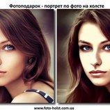Портрет по фото на заказ, живопись