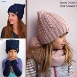 Стелла Шапка зима зимняя для девочки подростка 54 56 58 разные цвета