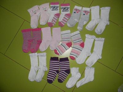 носки для девочки от 2 до 5 лет отл . сост.