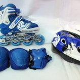 Ролики набор Combo Happy, колеса PU, Abek 7 защита, шлем, оси, сумка. с 29 по 43 размер.