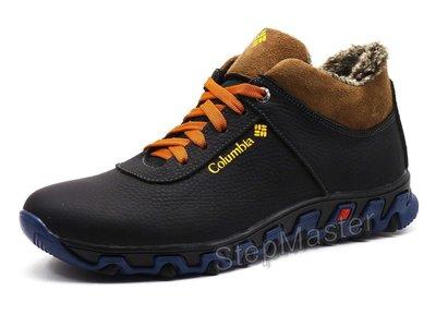 Кроссовки кожаные зимние Columbia Track Blue Brown