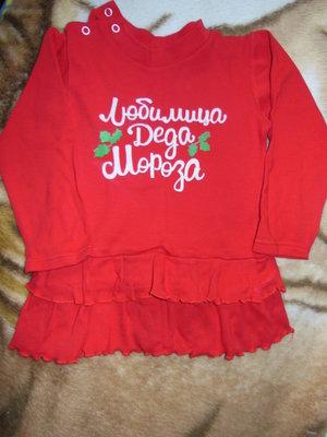 Новогоднее платье-туника