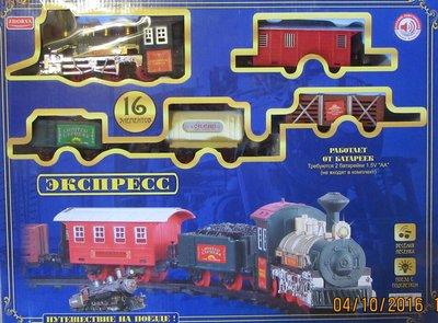 Продано: Железная дорога Поезд экспресс
