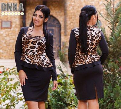Платье косая баска 50-56 р-р