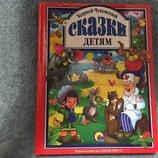 Книга Корнея Чуковского Сказки детям