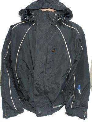 Термо-Куртка для подростка