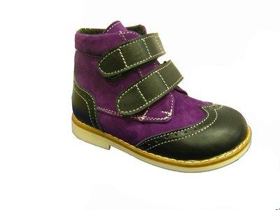 Ботинки ортопедические 028