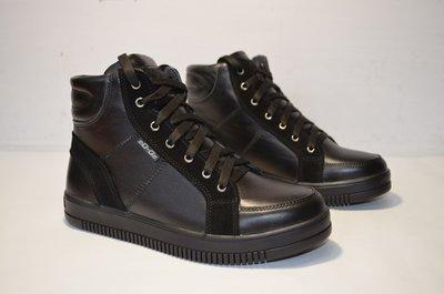 детские ботинки 34-39