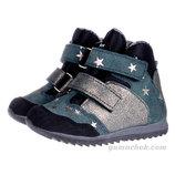 Кожаные Утеплённые Ботинки с Мембраной Mrugala 22-36 Размеры 5 цветов