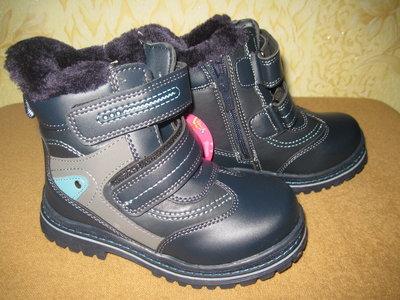 Новые зимние ботиночки Y-top, р. 27-29