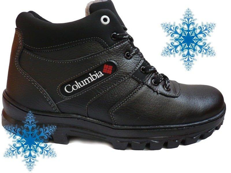 Лучшие ботинки для зимы мужские
