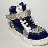 Ботинки спортивные со стразами синие, кроссовки, кеды на девочку осень, демисезон В2566, Тм Jong-Go