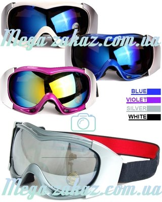 Маска горнолыжная/лыжные очки Spyder Pro с двойным стеклом 4 цвета