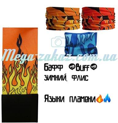 Бафф Buff - многофункциональный аксессуар/головной убор зимний флис Языки Пламени, 3 цвета