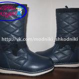Зимние сапоги Clibee для девочки Н-84 р.27-32 ботинки, сапожки клиби зимові
