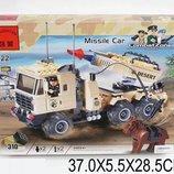 Конструктор Brick Машина с ракетной установкой , 310 дет., 822