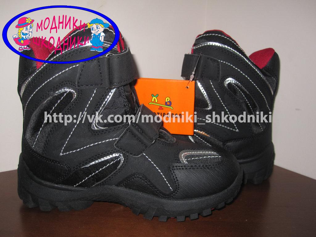 Термо ботинки Xiaotiaoban XTB А07556 р.27-32 зимние ботинки 732fb0cd0f8ed