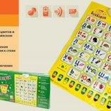 Букварик укр.мова , сенсорний звуковий плакат развивающий,обучающий