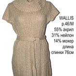 Теплое платье туника Wallis р.м Англия