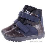 Замшевые Зимние Мембранные Ботинки Mrugala 20-35 Размеры 4 цвета