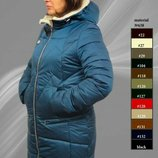 Зимняя курточка Иза, батал, Размеры 44,46,48,50,52,54,56.