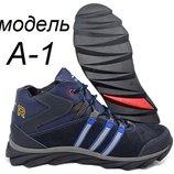 Кожаные зимние мужские кроссовки модель А-1