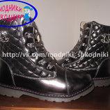Зимние ботинки Badoxx для девочки арт.7273 р.32-37 зимові ботинки бадокс Польша