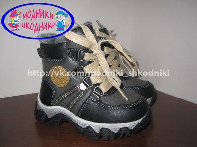 Зимние ботиночки Clibee для мальчика Н-98 р. 21-26 ботинки b12343f939ebb