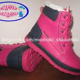 Зимние ботиночки Clibee для девочки Н-99 р.27-32 ботинки, сапожки клиби зимові