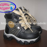 Зимние ботиночки Clibee для мальчика Н-98 р. 21-26 ботинки, сапожки