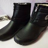 Непромокаемые зимние ботинки Эва на замочке 42-45 р.р. теплые