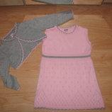 Платье с болеро 3-5лет