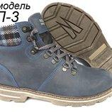 Мужские зимние ботинки для подростков. Модель П -3