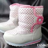 Дутики, дутые зимние сапоги для девочки, непромокаемые